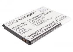 Bateriq-za-telefon-za-Samsung-GT-N7100-Galaxy-Note-II-Galaxy-Note-2-3.7V-3100mAh-CAMERON-SINO