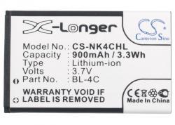 Bateriq-za-telefon-za-NOKIA-BL-4C-2650-6100-7200-3-7V-900mAh-Cameron-Sino