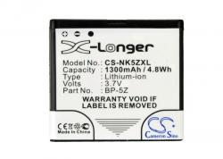Bateriq-za-telefon-za-NOKIA-BP-5Z-700-Zeta-N700-3.7V-800mAh-CAMERON-SINO