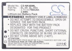 Bateriq-za-telefon-za-NOKIA-BL-4B-6125-6131-7370-7360-3.7V-750mAh-CAMERON-SINO