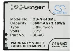 Bateriq-za-telefon-za-NOKIA-BL-4S-7610-3600-3.7V-860mAh-CAMERON-SINO