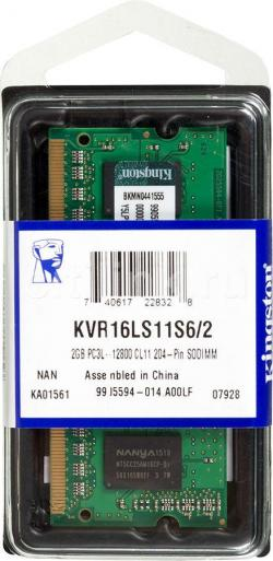 2GB-DDR3L-SODIMM-1600-Kingston