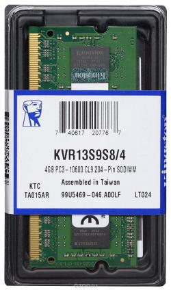 4GB-DDR3-1333-SODIMM-KINGSTON