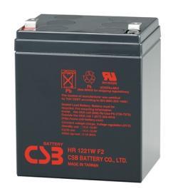 CSB-Battery-12V-5.3Ah