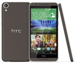 HTC-Desire-820-Matte-Grey-Light-Grey-Trim-Gorilla-Glass-3-5.5-HD-Octo-Core-QC-1.5-GHz-Cortex-A53-QC-2-GHz-Cortex-A57-16GB-2GB-Cam.-Front-8.0-MP-Main-13.0-MP-Auto+Flash-Li-Ion-2600-mAh-Nano-SIM-4G-Android-v4.4.4-KitKat-155-gr.
