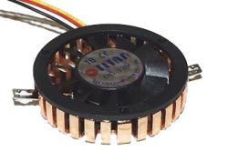 Ohladitel-Titan-TTC-CUV1AB