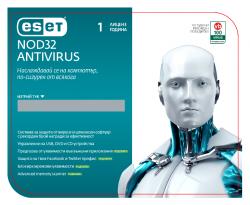 ESET-NOD32-Antivirus-OEM-