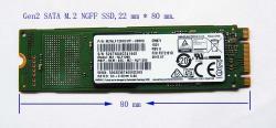 Samsung-SSD-CM871A-256GB-OEM-Int.-M.2-6Gbps-Read-535-MB-sec-MAYA-Cotroller