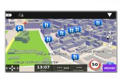 GPS-softuer-i-karta-Be-on-road-Navteq-Bylgariq