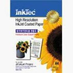 Hartiq-INTEC-Coated-Paper-100sh-A4-105-g-m2-