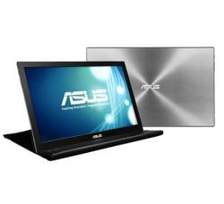 ASUS-MB168B-Portable-monitor