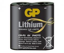 Foto-litieva-bateriq-GP-CR-P2-6V