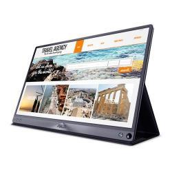 SUS-ZenScreen-MB16AC