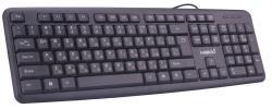 Makki-Klaviatura-kirilizirana-Keyboard-USB-BG-MAKKI-KB-003