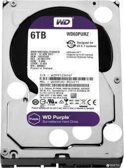 Hard-disk-WD-Purple-Surveillance-6TB-64MB-SATA-3