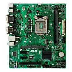 ASUS-H110M-C2-CSM-24-7-stability-socket-1151-2xDDR4-m2-slot-Com-port