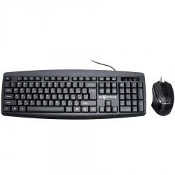 RoXpower-Keyboard-T13-wired-combo-set-USB-RXP-T13-BG-