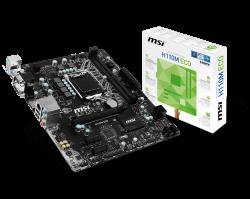 MSI-H110M-ECO