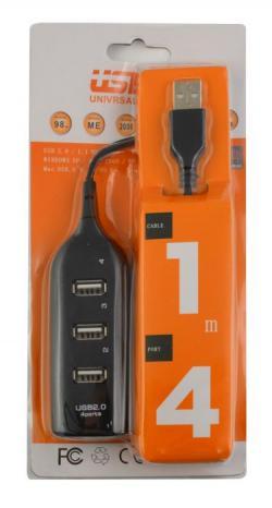 USB-2.0-hub-4-ports-cheren