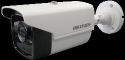 hikvision-DS-2CE16H1T-IT