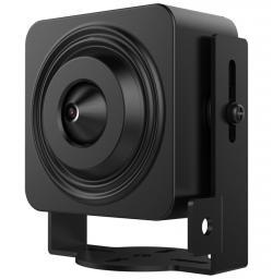 hikvision-DS-2CD2D14WD