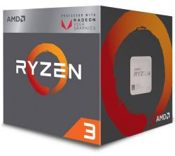 AMD-YD2200C5FBBOX