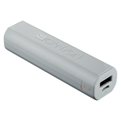 CANYON-Power-bank-2600mAh-built-in-Lithium-ion-battery-output-5V1A-input-5V1A-White