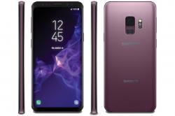Samsung-Smartphone-SM-G965F-GALAXY-S9+-STAR2-Lilac-Purple
