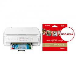 Canon-PIXMA-TS5151-All-In-One-White-Canon-Plus-Glossy-II-PP-201-5x5-20-sheets