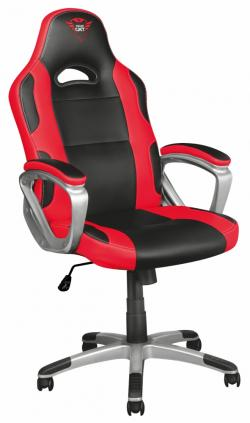 TRUST-GXT-705-Ryon-Gaming-Chair-Red