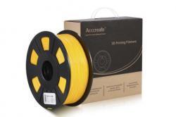 Konsumativ-za-3D-printer-PLA-0.5-kg-1.75-mm-Yellow-123C