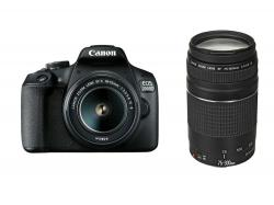 Canon-EOS-2000D-black-EF-s-18-55mm-f-3.5-5.6-IS-II-EF-75-300-mm-f-4.0-5.6-III