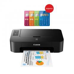 Canon-PIXMA-TS205-Canon-Plus-Glossy-II-PP-201-5x5-20-sheets