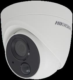 hikvision-DS-2CE71D8T-PIRL