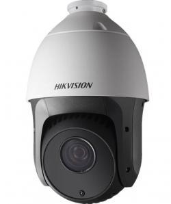 hikvision-DS-2AE4225TI-D