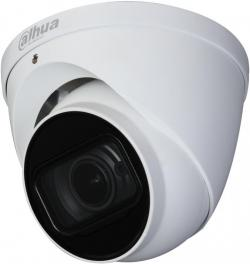 Kamera-Dahua-HAC-HDW2241T-Z-A-27135-2MP-kupolna-HDCVI-pro-1080p-2-7-13-5mm-den-nosht-60m.-IP67-DC12V-zvuk