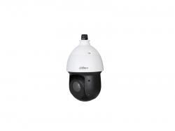 Kamera-Dahua-SD49225T-HN-S2-HDCVI-PRO-PTZ-2MP-H.265-den-nosht-1080P