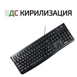Logitech-USB-K120-BDS-920-002644