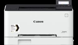 CANON-LBP-623CDW-COLOR-LASER