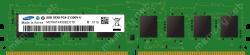 8GB-DDR4-2666-Samsung