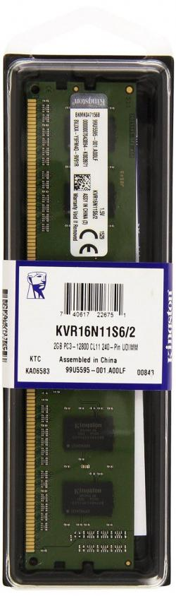 2GB-DDR3-1600-Kingston