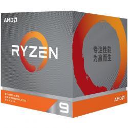 AMD-CPU-Desktop-Ryzen-9-12C-24T-3900XT-4.7GHz-Max-Boost-70MB-105W-AM4-box