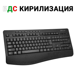 Bezzhichna-multimedijna-klaviatura-Delux-K6060G-s-BDS-kirilizaciq
