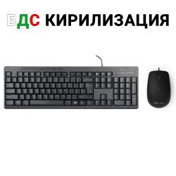 USB-Klaviatura-i-mishka-Delux-K6300U+M330BU