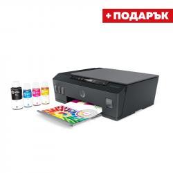 HP-Mastilenostruen-printer-Smart-Tank-500-A4-cveten-s-PODARYK-komplekt-mastila