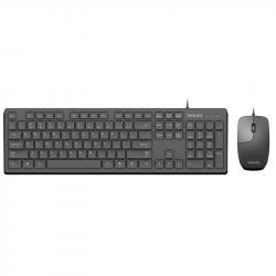 Philips-Komplekt-klaviatura-i-mishka-C302-s-USB