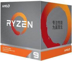 AMD-RYZEN-9-3900XT-4.7GHZ-70MB