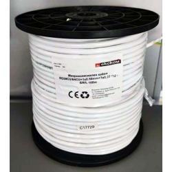 Mikrokoaksialen-kabel-RG59CU-64CU+1x0.50mm+3x0.22-CU-BQL-100m