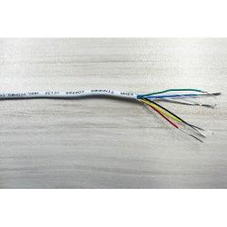 Alarmen-kabel-6x0-22-CU-kalajdisan