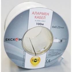 Alarmen-kabel-6h0.22